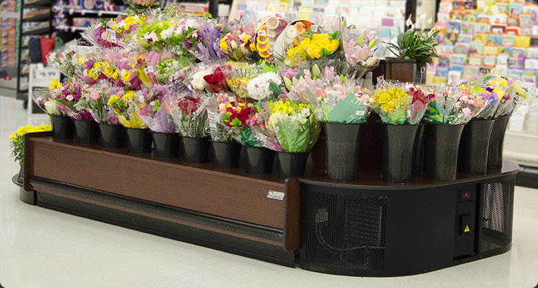 low profile island display with self-contained refrigeration